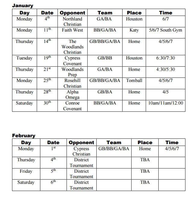 JH_Basketball_Schedule02_2015-2016